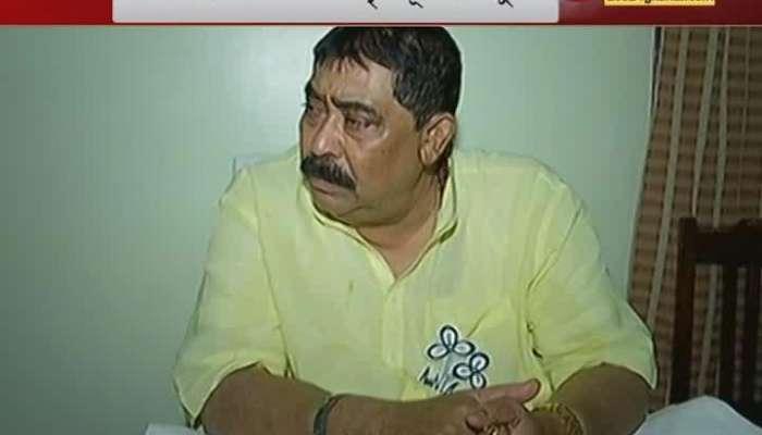 Anubrata Mondal & Dilip Ghosh speech