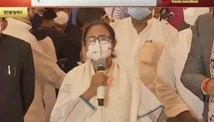 Mamata Banerjee speech after taking her Oath