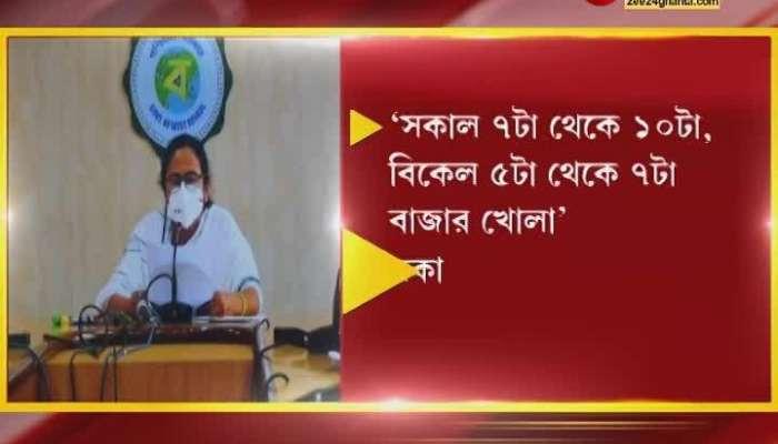 Mamata Banerjee take oath and did covid 19 war