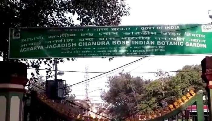 রাজ্যে বেলাগাম করোনা, সোমবার থেকে ফের বন্ধ হচ্ছে  Botanical garden