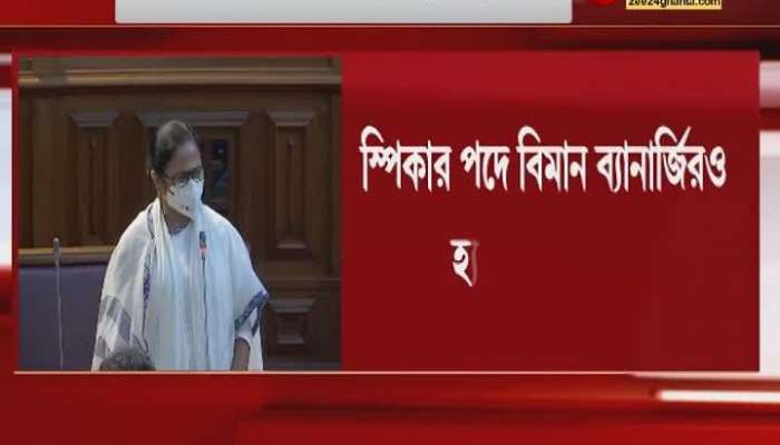 Mamata Banerjee Says Oxygen are sending to others area