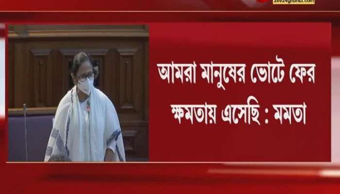 Bengal People are not coward