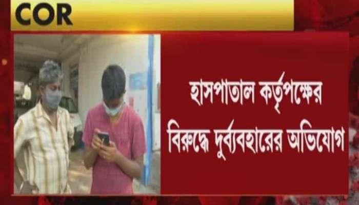 Patients die at Behala Vidyasagar Hospital due to oxygen shortage
