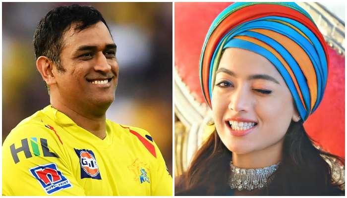 IPL 2021: 'ন্যাশনাল ক্রাশ' Rashmika র নায়ক MS Dhoni, জানিয়ে দিলেন RCB ফ্যানগার্ল