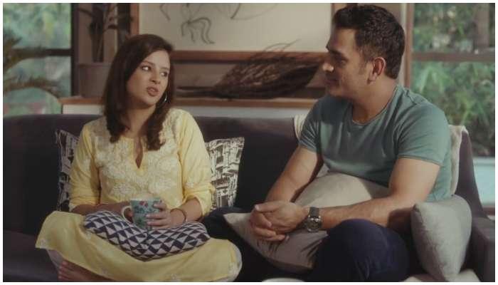 IPL 2021: বাড়ি ফিরে এখন কী করছেন Dhoni? ভিডিয়ো শেয়ার করলেন Sakshi