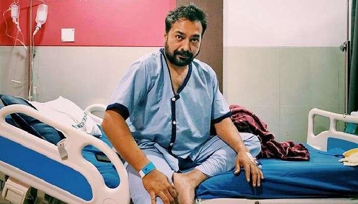 বুকে ব্যথা নিয়ে হাসপাতালে ভর্তি অনুরাগ কাশ্যপ, করা হল angioplasty