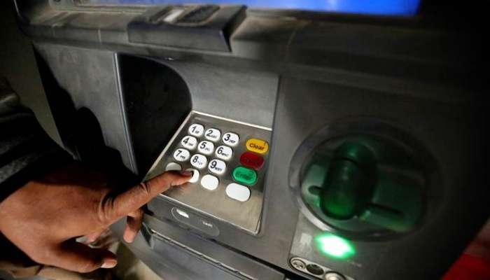ফের শহরে ATM জালিয়াতি, অদ্ভুত মেশিন ব্যবহার করে লুঠ হচ্ছে লাখ লাখ টাকা