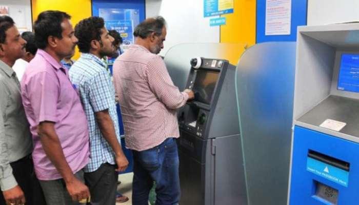 কলকাতার ATM জালিয়াতির রহস্য ভেদে ডাকা হল Hitachir অফিসারদের