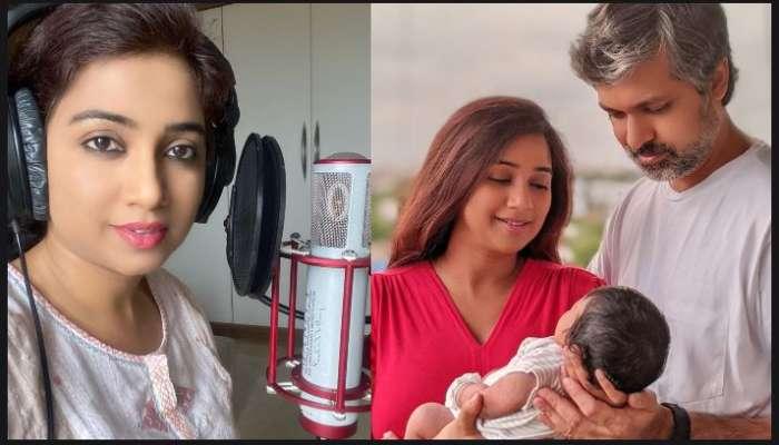 ১৩ দিনের ছেলের সঙ্গে আলাপ করালেন Shreya Ghoshal