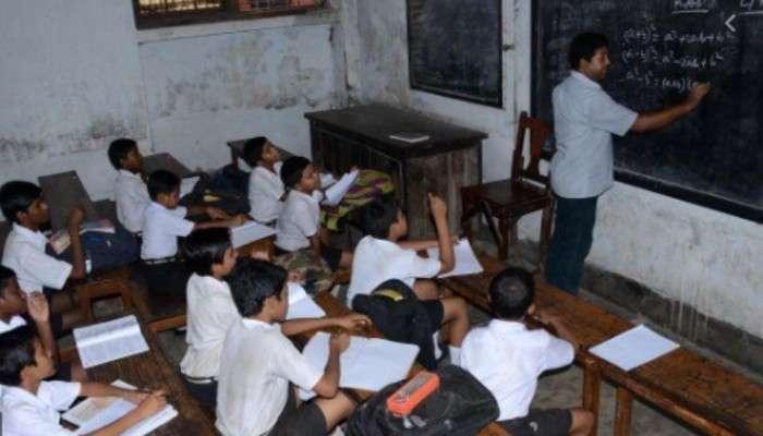 TET সার্টিফিকেট বৈধ থাকবে সারাজীবন, ঘোষণা কেন্দ্রীয় শিক্ষামন্ত্রী Ramesh Pokhriyal-র