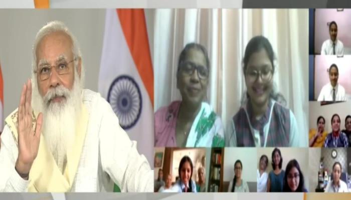 CBSE এর বৈঠকে হঠাৎ হাজির Narendra Modi,শুনলেন পড়ুয়াদের উদ্বেগের কথা