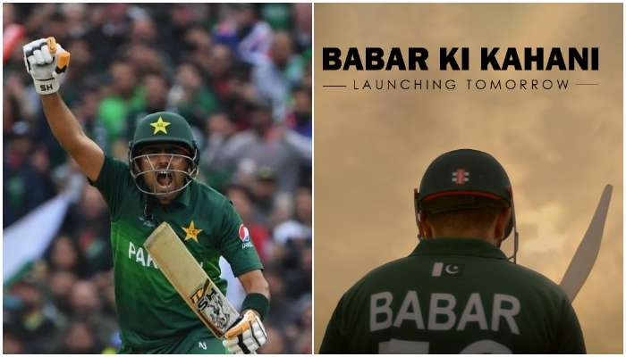 Babar ki Kahani; বলবয় থেকে দেশের অধিনায়ক! জীবনের গল্প শোনাবেন Babar Azam