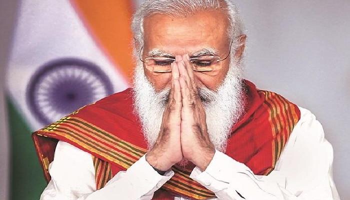 Narendra Modi: আজ বিকেল ৫টায় জাতির উদ্দেশে ভাষণ প্রধানমন্ত্রীর, কী ঘোষণা?
