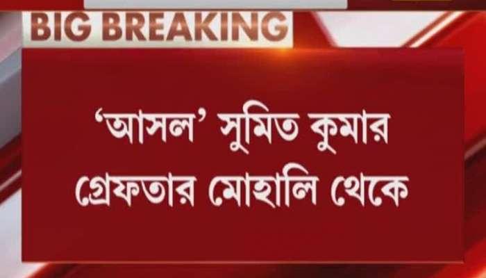 BIG BREAKING: Newtown Encounter Sumit Kumar arrested from Punjub
