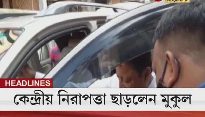Headlines:Top News | Latest News | Bengali News | Top Headlines