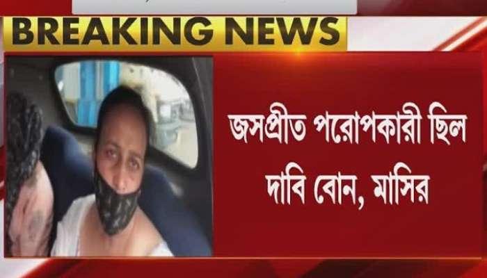 Jaipal, Jaspreet killed in 'Newtown Encounter' case -  claims family | Shapoorji
