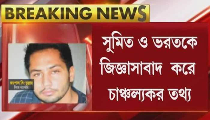 Bhullar Gang also associated with weapon trafficking