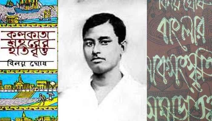 সমাজতাত্ত্বিক, গবেষক, চিন্তক-- এক অনন্য বাঙালি 'কালপেঁচা'
