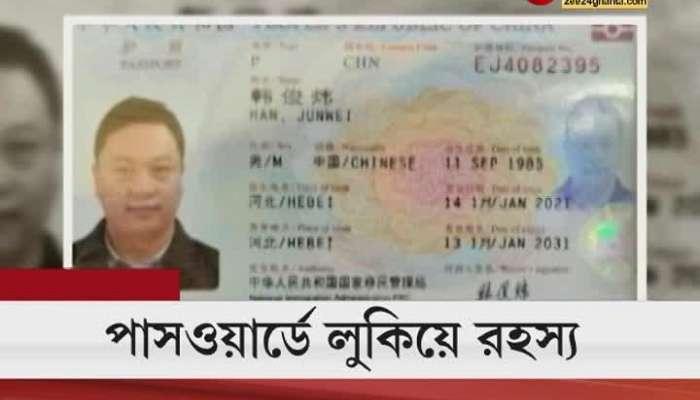 Headlines: Top News | Latest News | Bengali News | Top Headlines