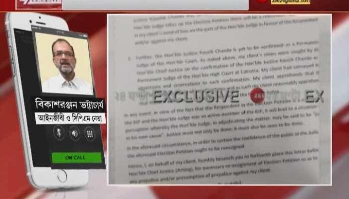 'Trinamool-Congress, especially CM, can't trust judiciary'