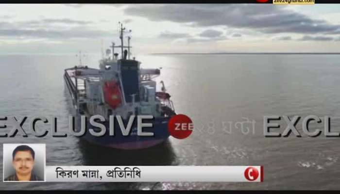 EXCLUSIVE: Haldia shipwreck, 10,000 liters of oil spilled disaster in the Bay of Bengal   Oil Leak