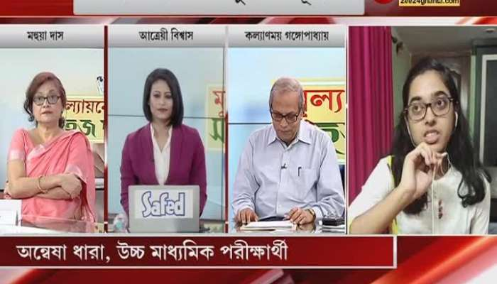 Thousands of questions on the evaluation method at ZEE 24 Ghanta, what experts say