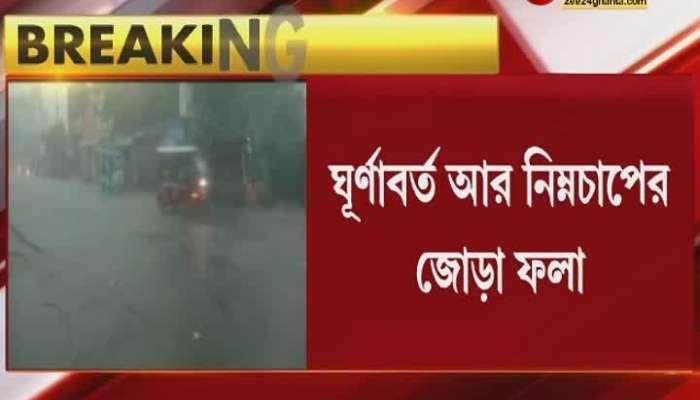 Monsoon Updates: heavy rain alert in districts