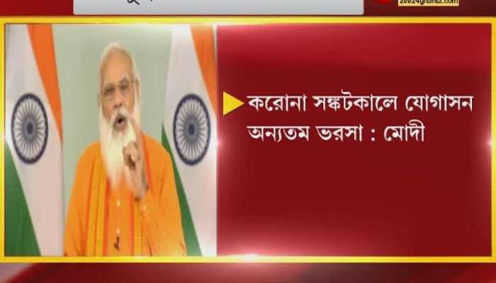 PM Modi says India will launch M yoga App for all