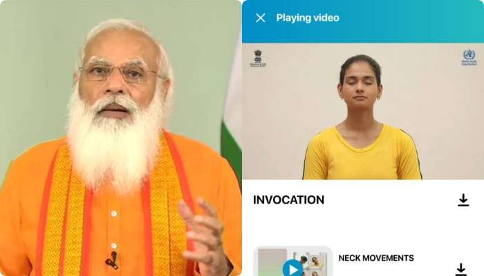 International yoga day 2021: M yoga app-র ঘোষণা মোদীর, কেমন করে ব্যবহার করবেন?