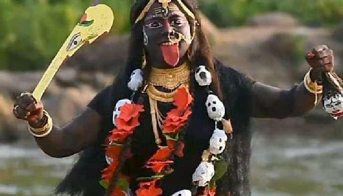 লকডাউনের বন্দিদশায় অনলাইনেই রোজগার করছেন 'কালী'