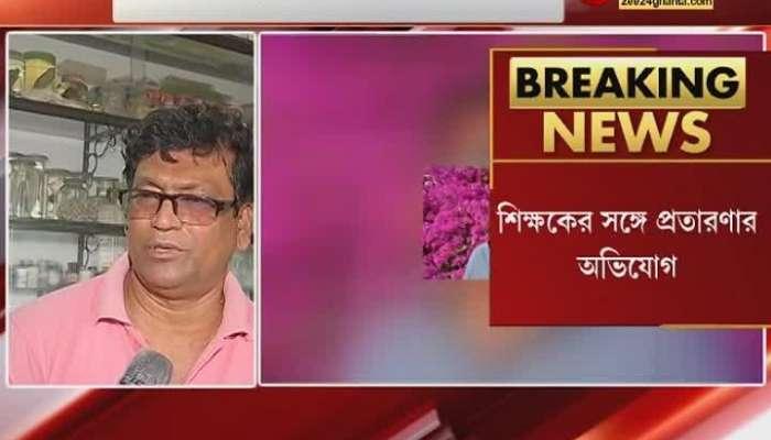 Kasba Fake Vaccine: Debanjan cheated with 'Ranjit Mallick' many years ago