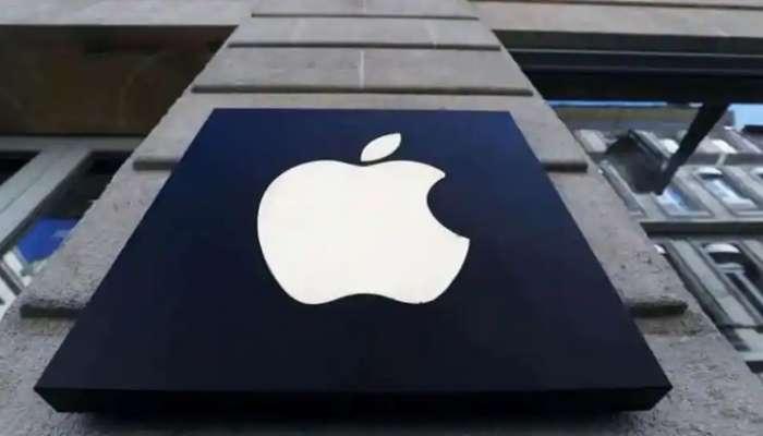 চিনা সংস্থাকে কড়া নোটিস Apple-এর, নয়া সিদ্ধান্তে মন খারাপ ফোনপ্রেমীদের