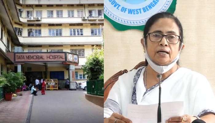 আর যেতে হবে না মুম্বই, টাটা-রাজ্য মিলে বাংলায় ২ ক্যানসার হাসপাতাল,ঘোষণা Mamata-র