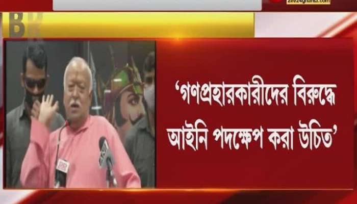He who thinks that Muslims should not be in India is not a real Hindu: Mohan Bhagwat   RSS   Hindu-Muslim