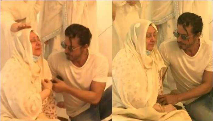 Dilip Kumar-র বাড়িতে Shah Rukh, শোকবিহ্বল সায়রা বানুর হাত ধরে সান্ত্বনা 'বাদশা'র