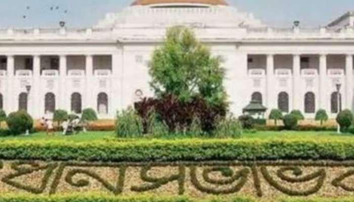 WB Budget 2021:স্ট্যাম্প ডিউটিতে বিশেষ ছাড়ের প্রস্তাব, খরচ কমছে দলিল রেজিস্টেশনেও