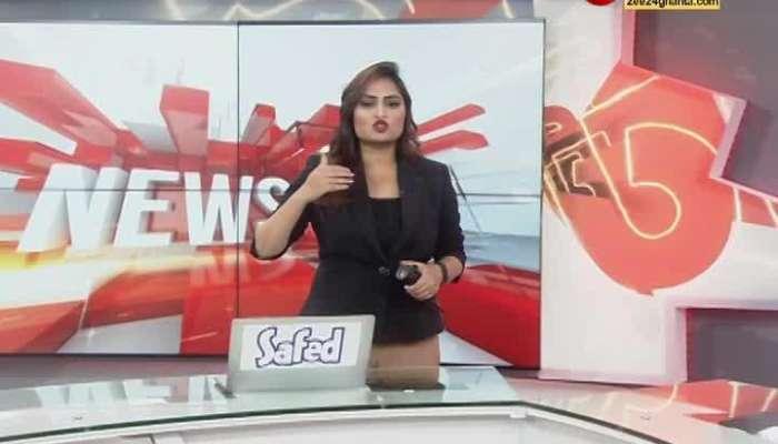 Bangladeshi JMB: 3 Bangladeshi JMB militants arrested, Kolkata Police STF's great success | West Bengal