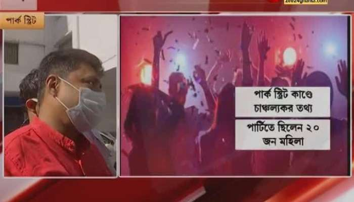 First On ZEE 24 Ghanta: Expeditionary car at Park Hotel, expensive car with Mercedes recovered