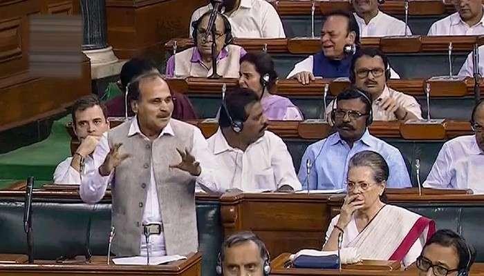 সরছেন Adhir! লোকসভায় Congress-এর দলনেতার পদে একাধিক নাম ঘিরে গুঞ্জন