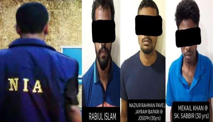 JMB Arrest: দেশের সুরক্ষা নিয়ে আশঙ্কা, এবার ধৃত ৩ জামাত জঙ্গিকে জেরা করতে চায় NIA