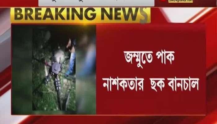 #GoodMorningBangla: IED explosives rescued from Pak drone, sabotage plot foiled, 2 Lashkar militants killed in Kashmir