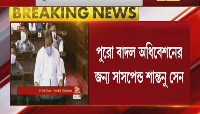 Shantanu Sen Suspended: 'Shantanu's behavior is unconstitutional', comments venkaiah naidu   Rajysabha Session