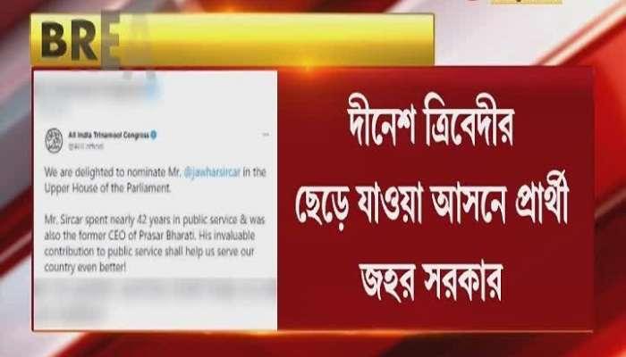 Mamata Banerjee nominates TMC candidate Jawhar Sircar in Rajya Sabha polls Bengal Poiltics