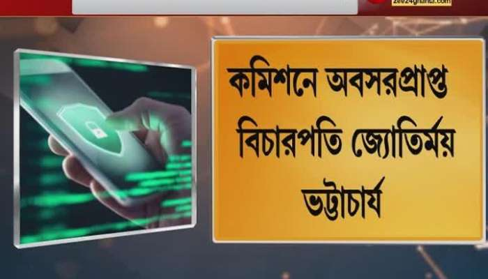 Pegasus Spyware: 'We have to wake up if nobody wakes up' - West Bengal