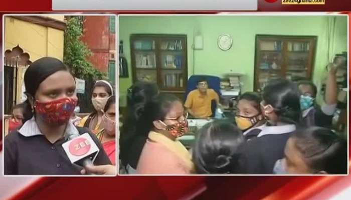 HS numbers are extremely low; Students protesting at Shyambazar AV School   Result