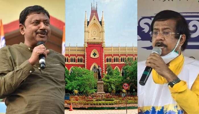 মামলায় পক্ষ হতে চেয়ে হাইকোর্টে আবেদন NHRC-র 'দাগী দুষ্কৃতী' জ্যোতিপ্রিয়-পার্থর