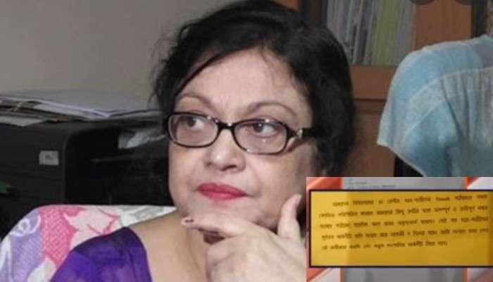 উচ্চমাধ্যমিকে রেজাল্ট বিভ্রাটের দায় কার? স্কুলের থেকে 'মুচলেকা' নিচ্ছে সংসদ