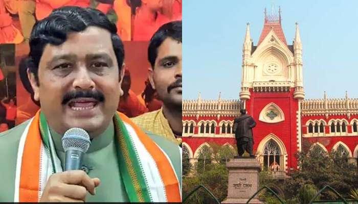 হাবড়ার রায় চ্যালেঞ্জ করে এবার কলকাতা হাইকোর্টে মামলা Rahul Sinha-র