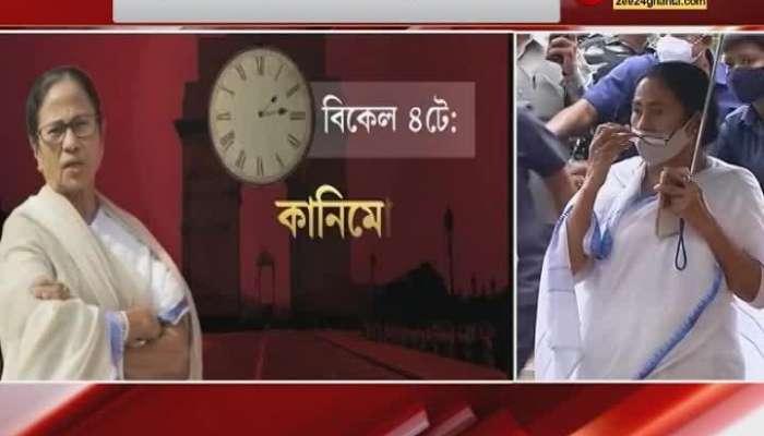 West Bengal Chief Minister Mamata Banerjee meets Congress President Sonia Gandhi