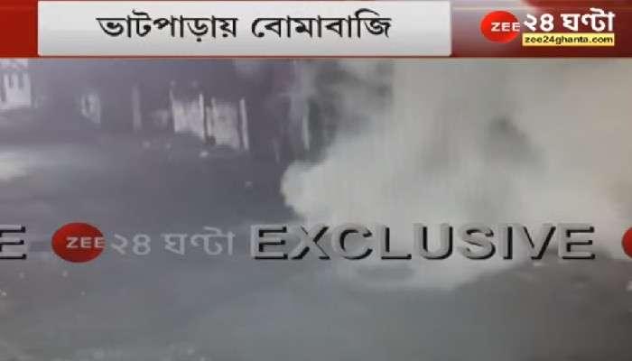 Bhatpara-য় পুলিসকে লক্ষ্য করে বোমাবাজি, জখম ২, Exclusive ফুটেজ  Zee ২৪ ঘণ্টার হাতে